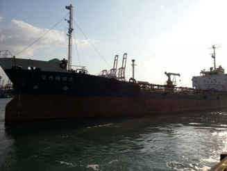 1974 dwt product oil tanker for sale