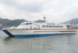 192 Pax Catamaran passenger ship for sale