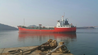 2,176 DWT OIL/CHEM TANKER (IMO I&II)