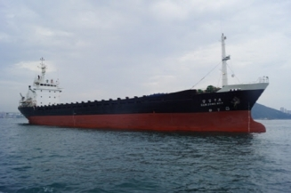 5,721 dwt General cargo ship for sale