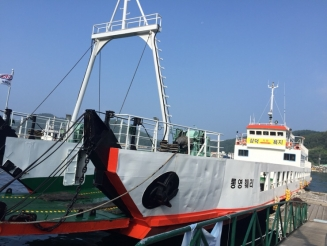 295 Pax LCT Type of Car ferry for sale