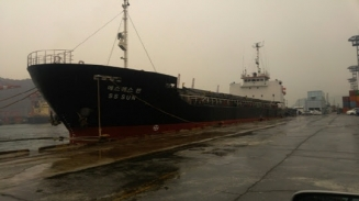 4,182 Dwt General cargo ship for sale