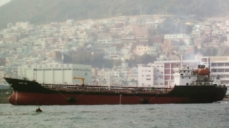 3471 Dwt product oil tanker for sale