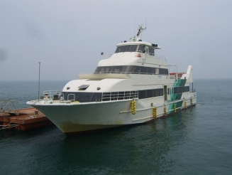 195 Pax ferry for sale