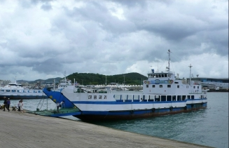 270 Pax roro passenger ship for sale