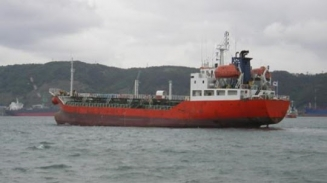3,349 dwt oil/chemical tanker for sale