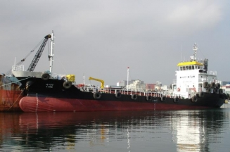 1,034 dwt product tanker for sale