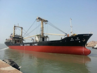 3366 dwt general cargo ship for sale