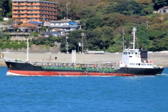 1,126 dwt chemical tanker for sale