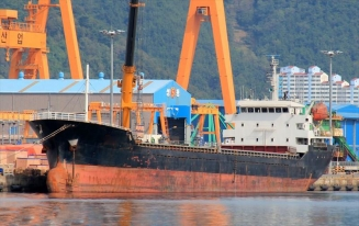 4,704 dwt general cargo ship for sale