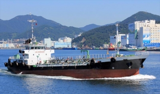 2,350 DWT PRODUCT OIL TANKER